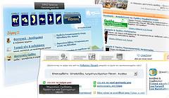 Top 10 Forum Designs